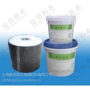 供应碳纤维布加固 碳纤维布 300g/平方米 12K 加固纤维布 碳纤维加固