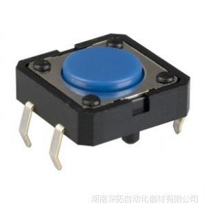 供应湖南指定代理欧姆龙小型轻触开关按键B3F-5000