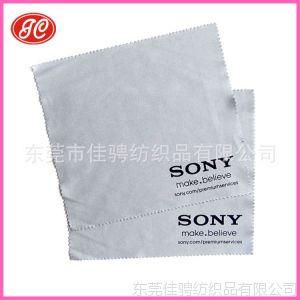 供应厂家定做芜湖 镜头清洁布 超细纤维擦拭布镜头专业防刮伤工厂
