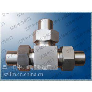 中力供应不锈钢活接焊接式管接头,活接对焊三通接头