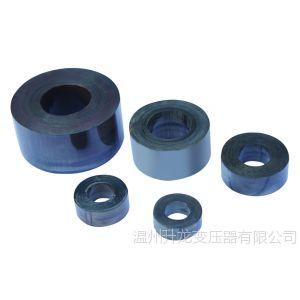 供应环型铁芯 40W 铁心 变压器铁芯 变压器配件 磁芯骨架 小型变压器