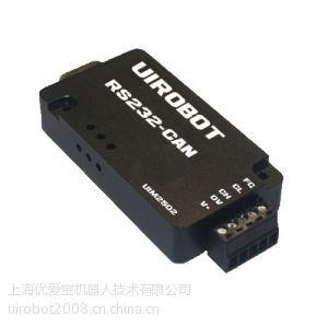 供应UIM2502步进电机协议转换器