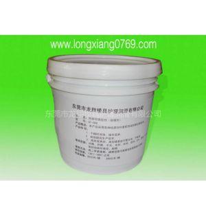 供应热转印离型剂(脱模剂)