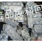 供应深圳废锌回收公司,深圳废锌合金专业回收,深圳废锌渣回收