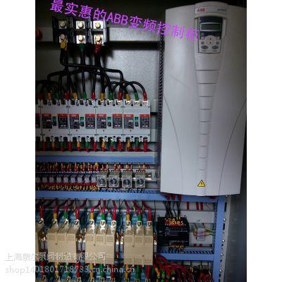 上海泉尔ABB变频恒压供水控制柜 低压开关柜