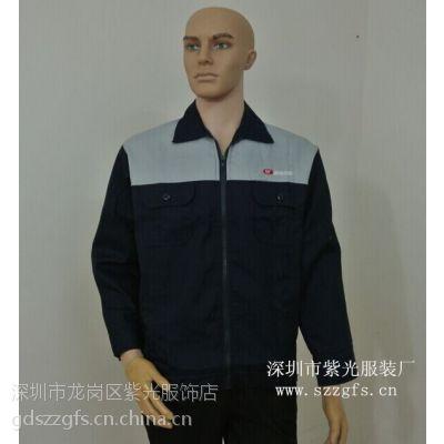 定制深圳龙岗工衣宝安松岗衬衫厂服外套工作服欢迎选择紫光服装厂