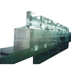 供应供应微紫光微波干燥杀菌设备工业微波设备