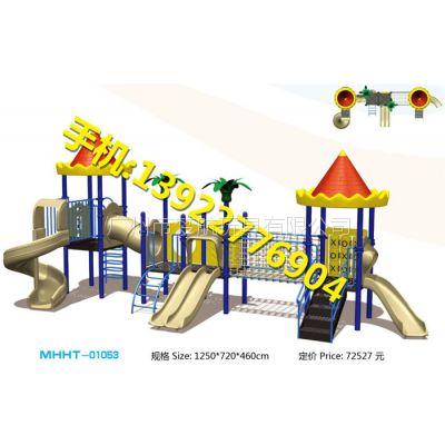 供应成都哪里有室内外组合滑梯|多功能滑滑梯厂家|优质幼儿园玩具儿童滑梯批发商