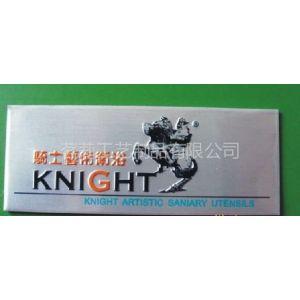 供应上海标牌制作、北京工号牌制作、广州徽章厂家供应