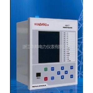 供应HB352PT保护及并列装置