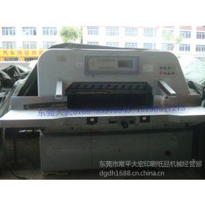 供应二手1150中江利通液压数显切纸机