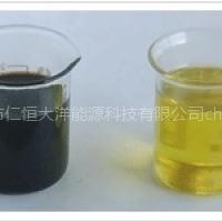 供应柴油脱色剂抗氧剂除臭剂skoc