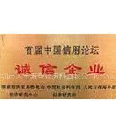 供应横岗废硅胶回收、废硅胶回收价格、收购废硅胶废料