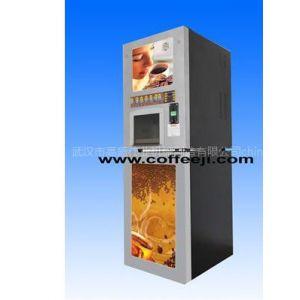 供应商用自动咖啡机 咖啡奶茶一体机 三合一现冲咖啡机