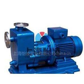 特别供应 ZCQ25-20-115型自吸式磁力驱动泵