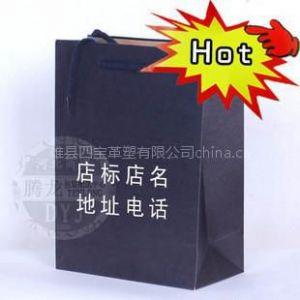 供应光身纸袋 、免费设计 可印刷店标 广告袋 牛皮纸袋