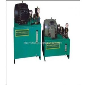 供应厂家生产液压站,骤威液压,广东液压机配件