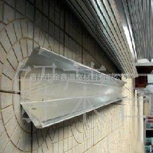 供应山东青州金鑫温室材料告诉你大棚温室配件的种类