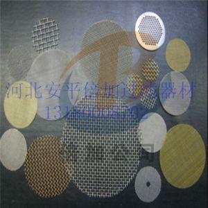 供应宁夏,倍加—金属烧结网过滤片,不锈钢烧结网粉末烧结纤维烧结毡各种金属丝网等材料过滤片过滤帽过滤元件