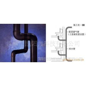 供应日东DB COVER(排水管用隔音材料)胶带