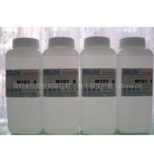 供应环氧树脂胶水生产/批发