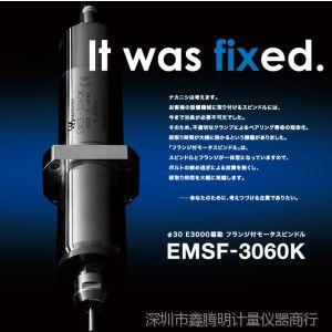 供应日本NSK中西NAKANISHI主轴EMSF-3060K