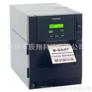 供应东芝TOSHIBA B-SA4TM条码打印机厂商|条码生成设备