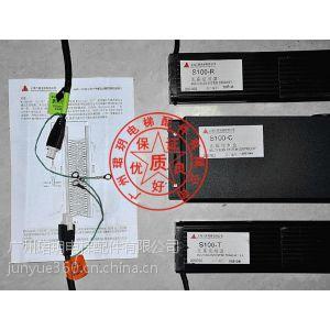 供应三菱电梯配件 二合一光幕S100-C
