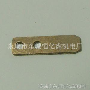 供应电动工具配件 电池弹片,电路板插件,磷铜电池插脚 充电器接处片