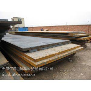 供应CR5MO合金钢板—CR5MO合金钢板现货