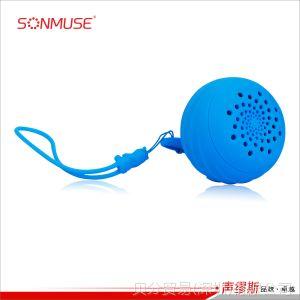 供应声缪斯X2i手机无线蓝牙音箱便携迷你挂绳车载蓝牙音响可接听电话