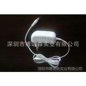供应博诺森白色 12v1a   开关电源  空气净化器电源适配器