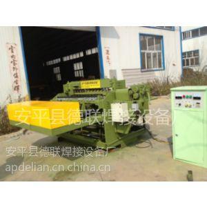 供应地热地暖网排焊机  自动网片焊机