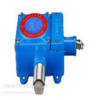 供应橡胶厂可燃气体报警器:汽油、苯类气体检测仪