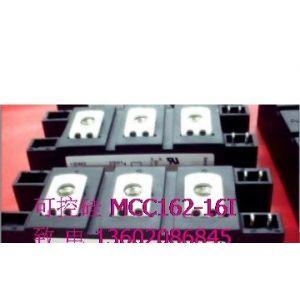 供应MCC162-16I01B德国可控硅模块