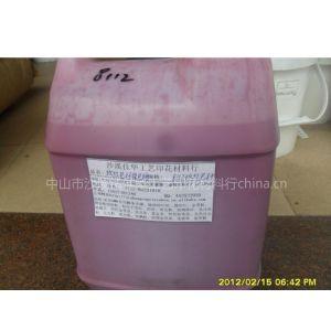 供应环保高温型印花涂料色浆 耐晒印花色种 色浆