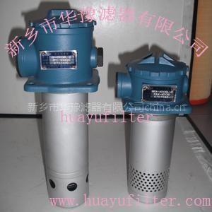 供应NJU系列箱外内积式吸油过滤器