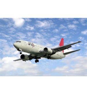 供应广州至迪拜空运,广州至迪拜快递,广州到迪拜货运
