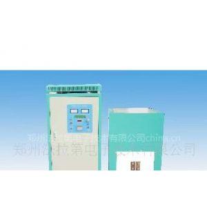 供应超音频感应加热设备 工业电炉 高频炉