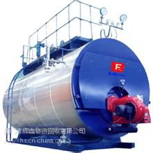 厦门燃油热水锅炉回收二手收购厂家