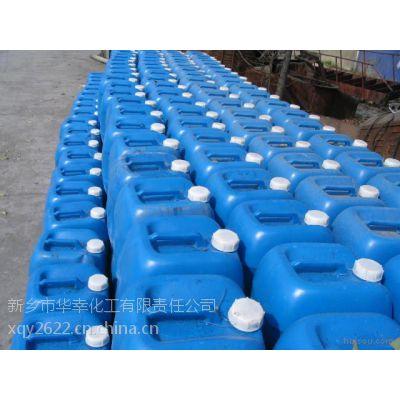 耐火材料粘结剂50%液态磷酸二氢铝