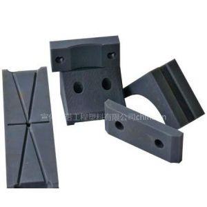 供应工程塑料合金MGE滑块