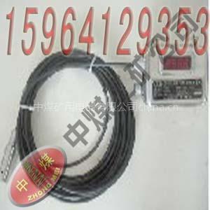 供应GSW10(A)型矿用水位传感器,水位传感器