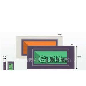 供应供应松下人机界面GT11 触摸屏AIGT2030B