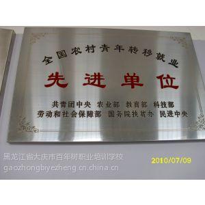 供应黑龙江电工焊工高空作业操作证复审检证培训