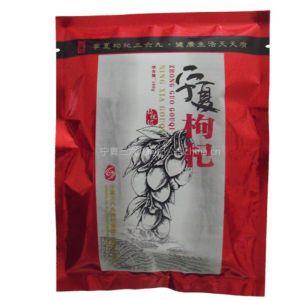 供应369头茬多糖干燥枸杞210-50G369枸杞系列产品枸杞坚筋骨之功效。
