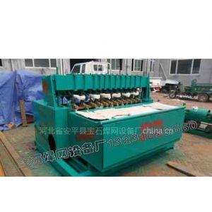 供应全自动钢筋焊网机煤矿支护网焊网机械