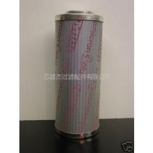供应供应德国贺德克滤芯0990D003BN4HC
