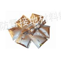 供应放热焊接 铜包钢材料焊接 焊接工具