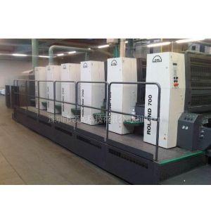 供应进口二手罗兰印刷机转让罗兰R705-LV对开五色加过油 2005年